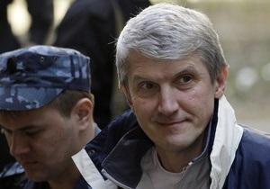 Верховный суд РФ признал незаконным арест Лебедева