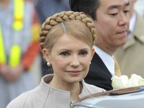 Сегодня Тимошенко отбывает в Южную Корею