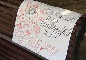 На  языковой майдан  в Харькове напали неизвестные с ножами