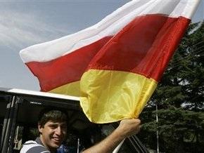 Правительство Южной Осетии сокращает число министерств