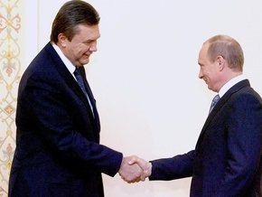 Янукович прислал Путину поздравительную телеграмму: Его Превосходительству Владимиру Владимировичу