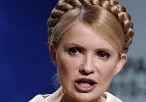 Тимошенко раскритиковала Януковича