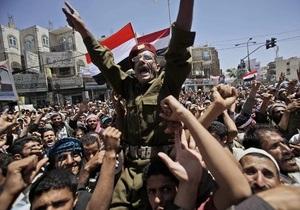 В Йемене полиция ранила около 1200 демонстрантов