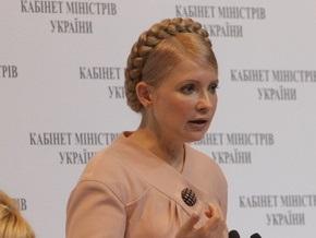 Тимошенко собирает губернаторов и мэров