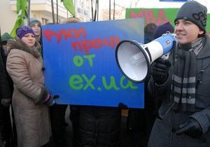 Новая газета: В Украине началась интернет-революция?