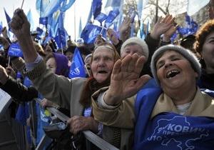 Фотогалерея: Янукович в Крыму