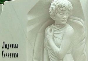 В Москве открыли памятник Людмиле Гурченко
