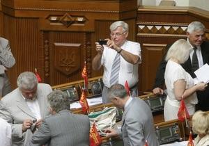 Рада отказалась принять закон о национализации предприятий