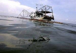 Утечка нефти в Мексиканском заливе: Власти США поставили ВР ультиматум