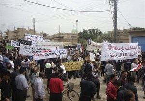 Службы безопасности Сирии открыли огонь по протестующим. Правозащитники сообщают о 24 погибших