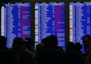 Аэропорты Шереметьево и Внуково не принимают самолеты