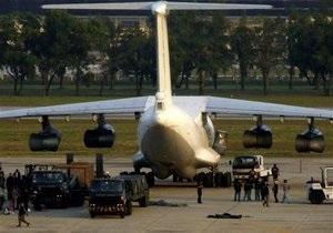 Тайский суд продлил срок ареста экипажа Ил-76, перевозившего оружие