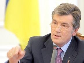 Генпрокуратура поддержала  Ющенко