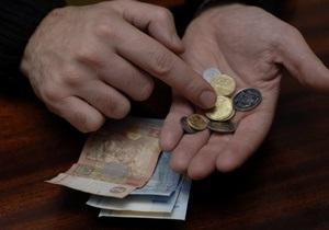 В Украине начала снижаться средняя зарплата