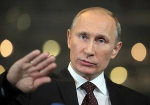 Экстрадиция второго  покушавшегося на Путина  отложена