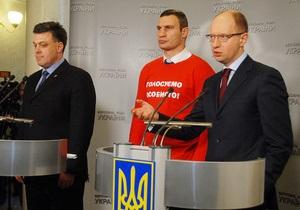 Оппозиция - перевыборы - Рада - Оппозиция назвала единых кандидатов в пяти проблемных округах