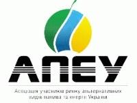 За четыре месяца 2011 года Украина произвела 207, 868 млн кВт*часов  зеленого электричества