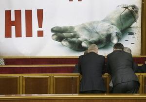 Рада - оппозиция - Оппозиция обещает отказаться от зарплаты, полученной за время блокирования Рады