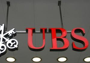 UBS ждет штраф на сотни миллионов долларов - банки швейцарии