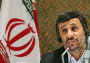 Иран призвал проверить ядерный арсенал США