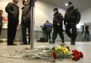 Теракт в Домодедово: Число погибших возросло до 36 человек