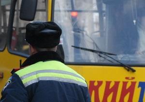 На вокзале Киева более 600 маршруток работают незаконно