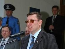 Луценко на несколько часов отправил в отставку главу закарпатской милиции