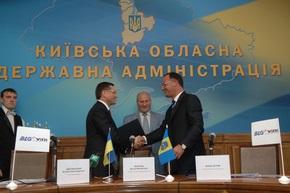 BLG ViDi LOGISTICS создаст в Украине логистическую инфраструктуру европейского уровня