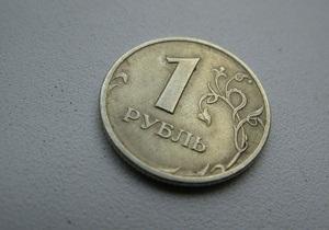 НГ: Топливо для Украины запахло рублями