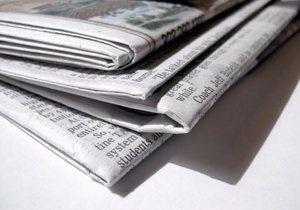 Дело: Доходы от рекламы в украинской прессе в этом году вырастут на 10-30%