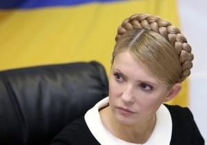 Тимошенко о выставке Волынская резня: Новой власти ненавистно все украинское