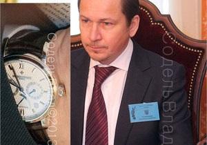 Судьи - часы - Украинский фотограф рассказал, какие часы носят судьи Высшего хозяйственного суда и КС