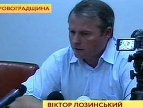 ГПУ подтвердила, что в деле Лозинского есть четвертый фигурант