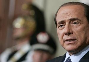 Сильвио Берлускони решил назвать свою партию Италия
