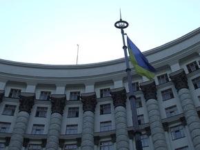Кабмин принял два распоряжения в связи с  захватом Надра Украины
