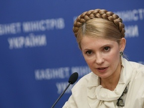 Тимошенко составит график снижения цен на бензин
