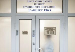 ГПС: Тимошенко не может быть направлена на лечение в Германию