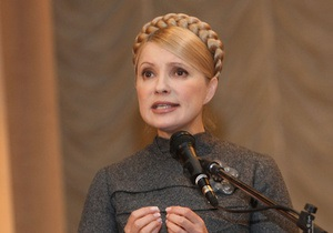 Тимошенко отбыла в Кировоградскую область