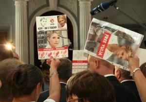 Депутат Европарламента подозревает, что решение по делу Тимошенко принято для затягивания времени