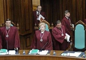 КС перенес на полгода сроки декларирования депутатами и госслужащими своих расходов