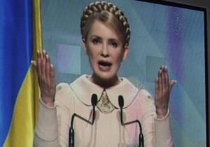 Тимошенко прокомментировала слова Януковича о Северном потоке