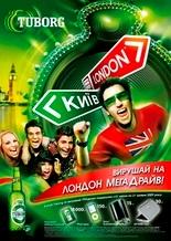 Началась охота за музыкальным МегаДрайвом от пива TUBORG: открывается маршрут Киев-Лондон!