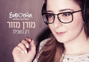 Израильской участнице Евровидения запретили выступать в платье Гальяно