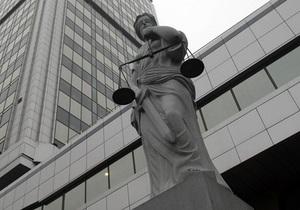 В Житомирской области судья попался на взятке в 15 тысяч долларов