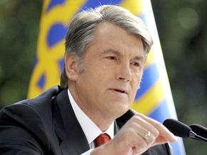 Сегодня Ющенко представит свою предвыборную программу