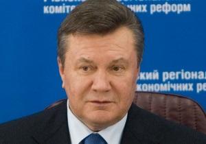 Янукович внимательно следит за  чистотой выборов