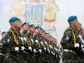 Кабмин выделил армии более 200 млн гривен