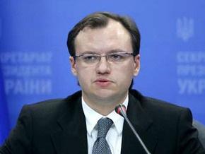 МВД запретило Кислинскому покидать пределы Украины