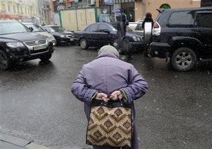Официальный уровень безработицы в Украине в июне снизился до 1,8%