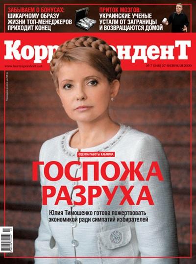 Журнал №7